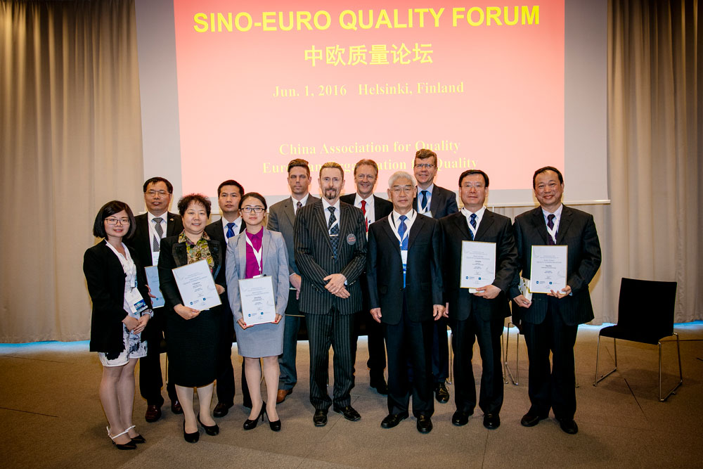 Procemex in Sino-Euro Quality Forum in 2016